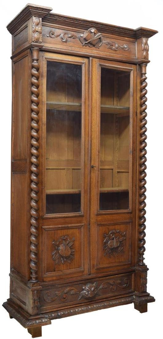 FRENCH HENRI II STYLE BOOKCASE DISPLAY CABINET