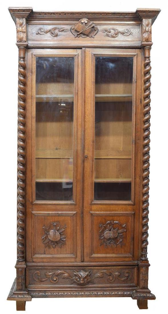 FRENCH HENRI II STYLE BOOKCASE DISPLAY CABINET - 2