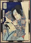 FRAMED UTAGAWA KUNISADA UKIYOE WOODBLOCK PRINT