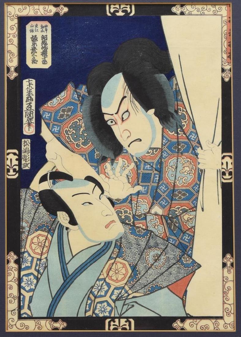 FRAMED UTAGAWA KUNISADA UKIYO-E WOODBLOCK PRINT