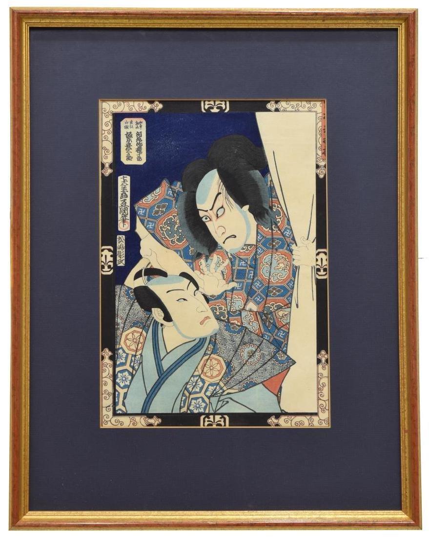 FRAMED UTAGAWA KUNISADA UKIYO-E WOODBLOCK PRINT - 2