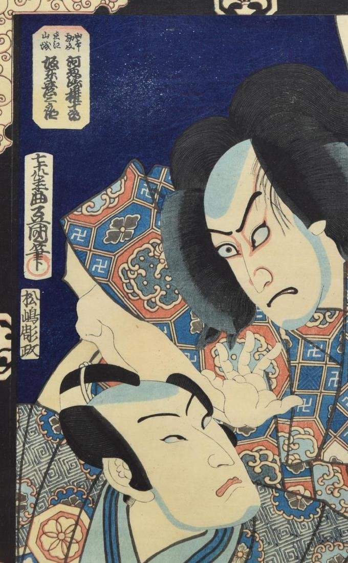 FRAMED UTAGAWA KUNISADA UKIYO-E WOODBLOCK PRINT - 3