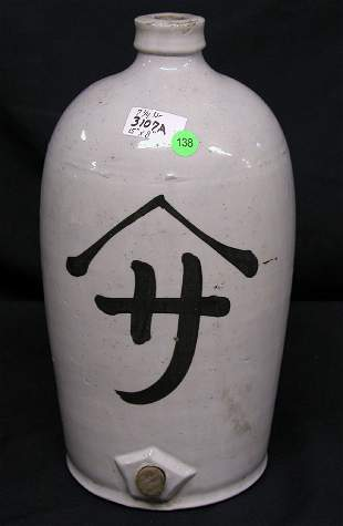 STONEWARE WATER JUG W/ ORIENTAL CHARACTERS AND SPO