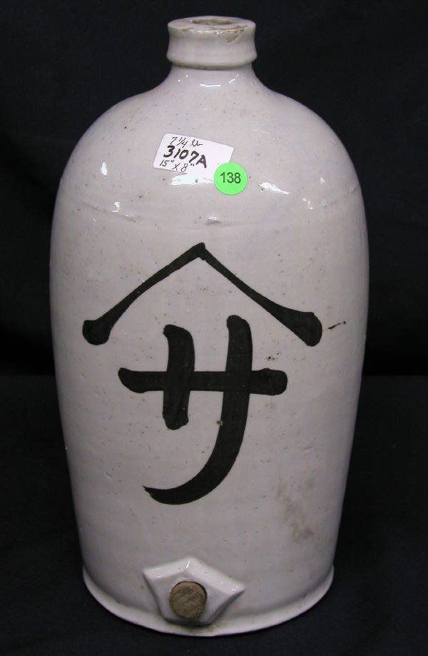 138: STONEWARE WATER JUG W/ ORIENTAL CHARACTERS AND SPO