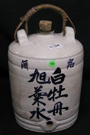 ORIENTAL STONEWARE WATER JAR. ORIENTAL CHARACTERS