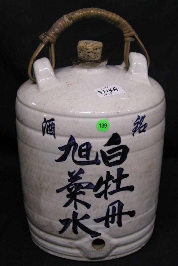 139: ORIENTAL STONEWARE WATER JAR. ORIENTAL CHARACTERS
