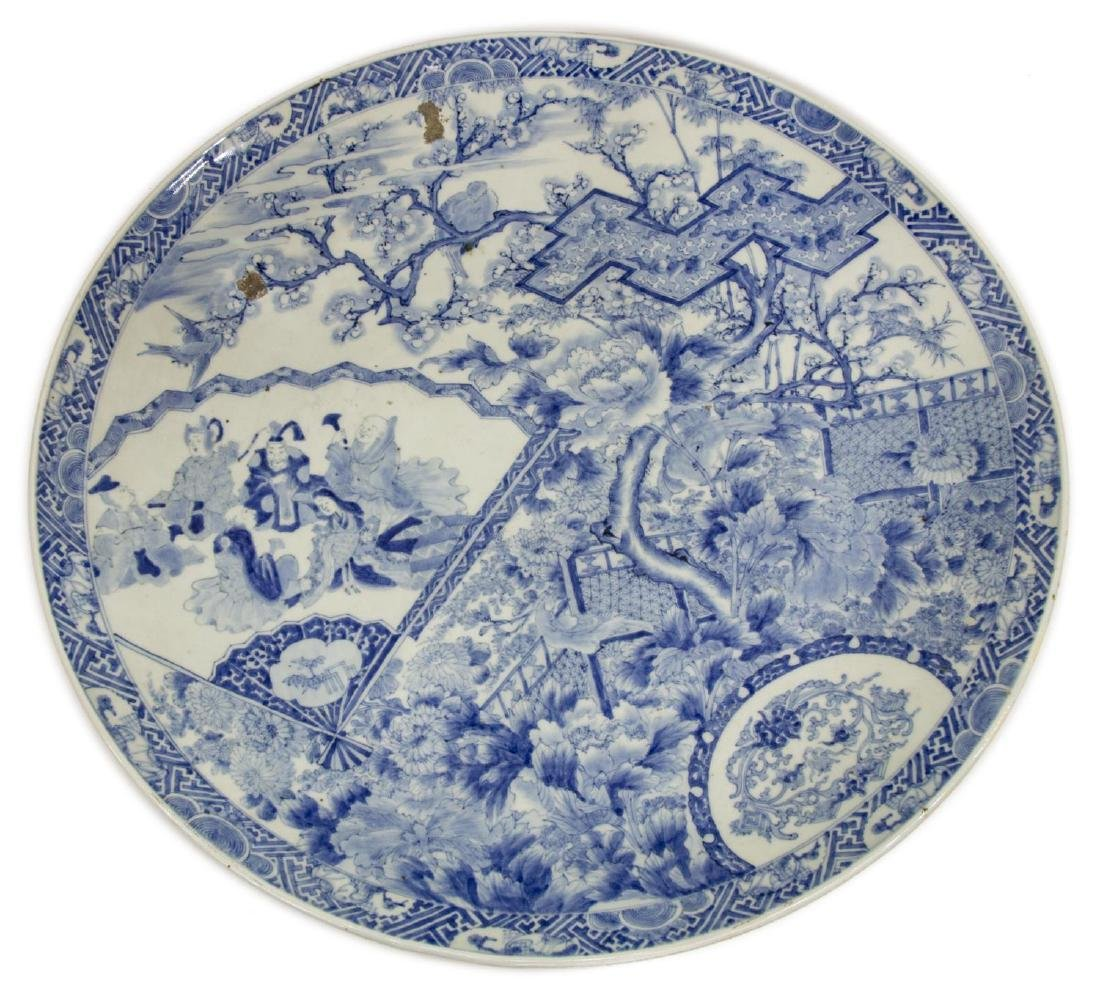 MONUMETAL JAPANESE BLUE & WHITE PORCELAIN CHARGER