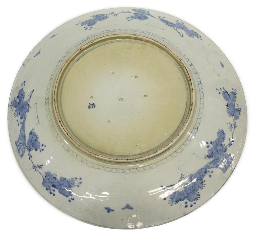 MONUMETAL JAPANESE BLUE & WHITE PORCELAIN CHARGER - 4