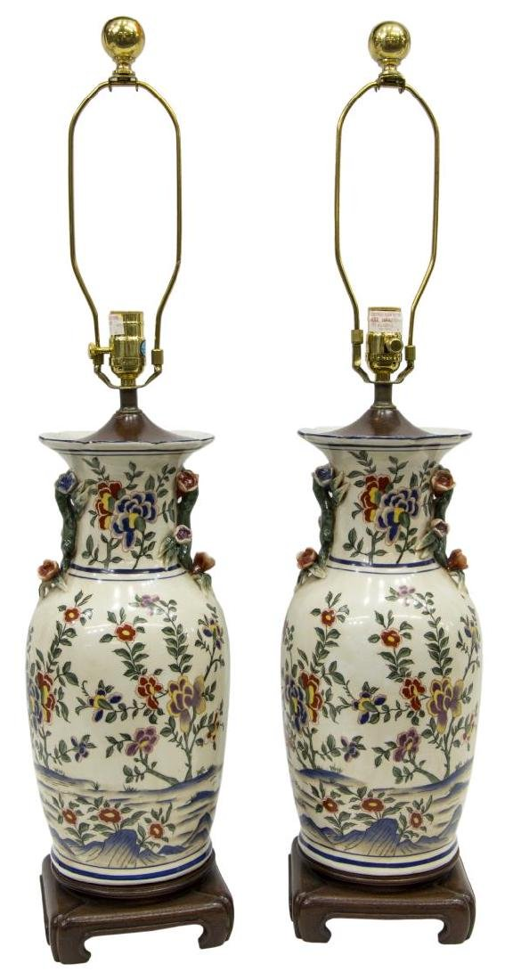 (PAIR) CHINESE PORCELAIN VASE TABLE LAMPS - 2