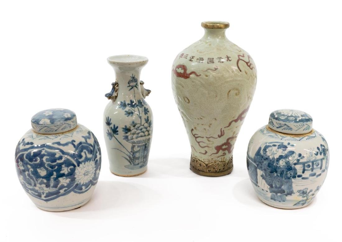 (4) COLLECTION OF CHINESE CERAMIC VASES & JARS