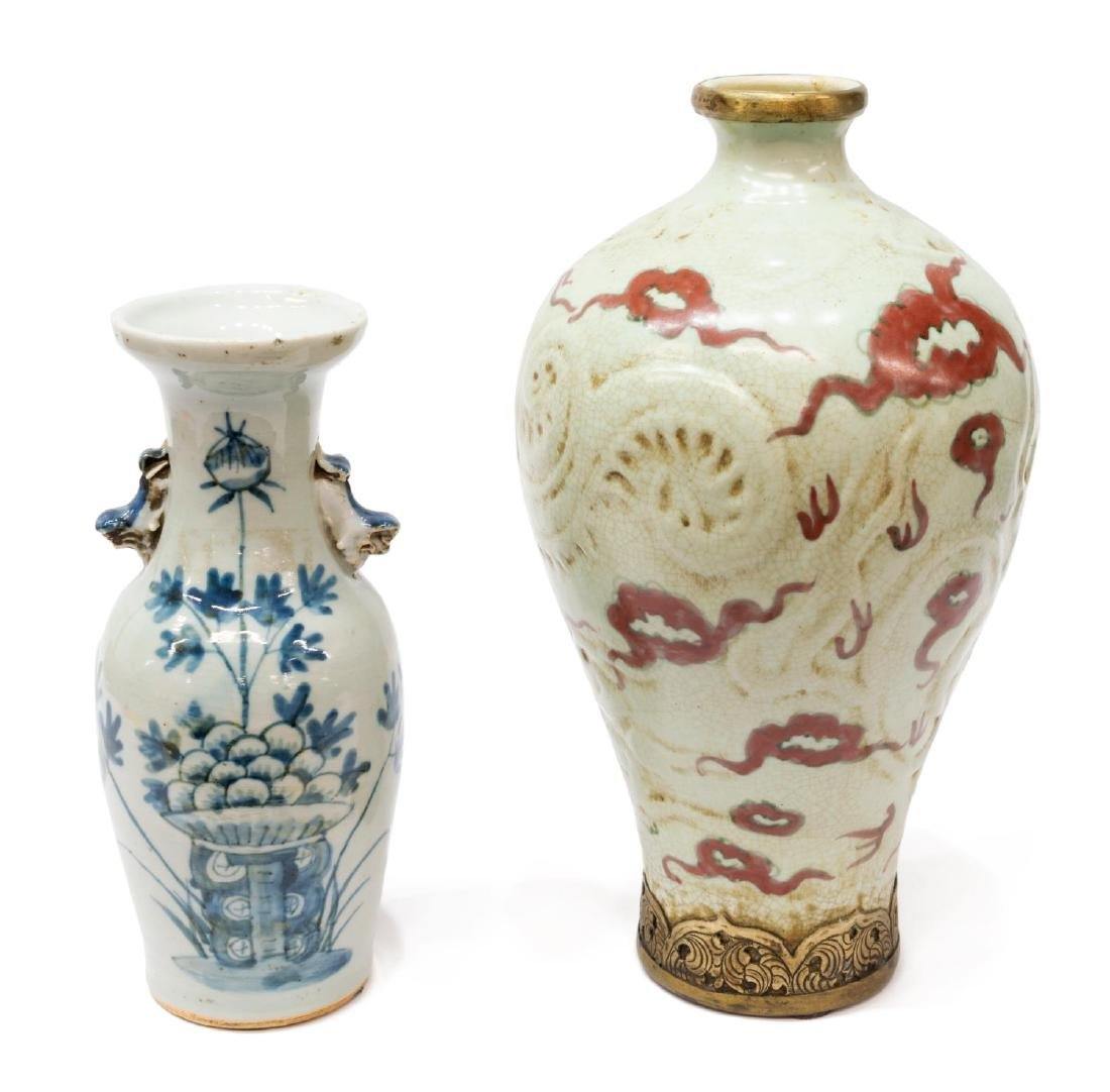 (4) COLLECTION OF CHINESE CERAMIC VASES & JARS - 3