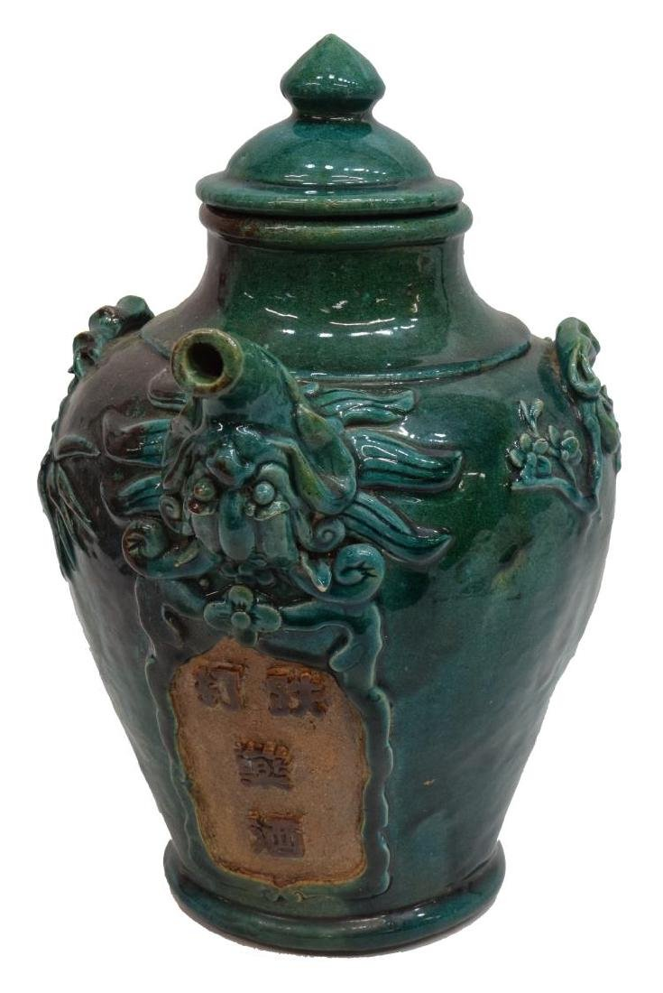 CHINESE TANG STYLE TURQUOISE CERAMIC WINE EWER - 3