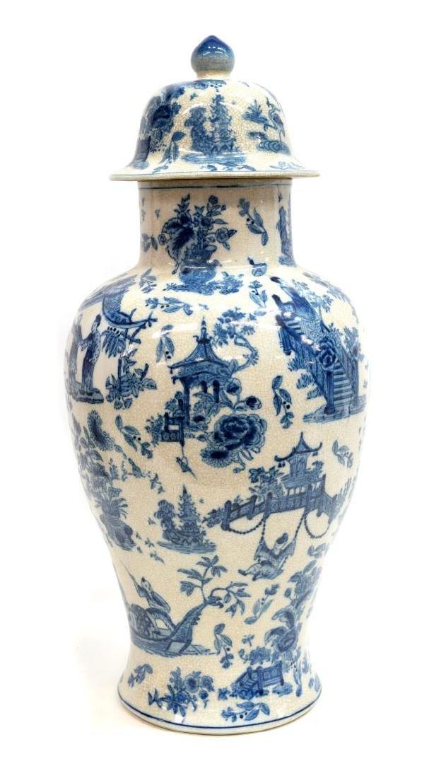 DECORATIVE CHINESE BLUE & WHITE PORCELAIN JAR
