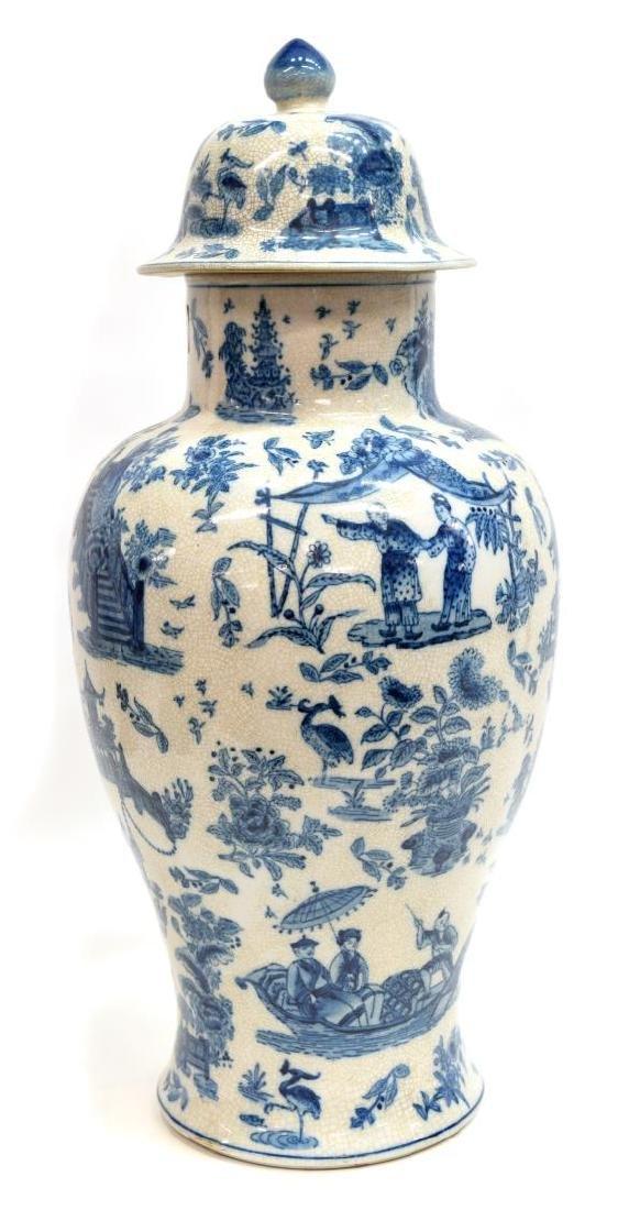 DECORATIVE CHINESE BLUE & WHITE PORCELAIN JAR - 2
