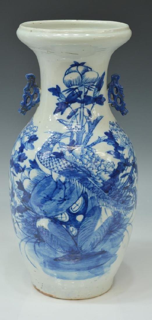 CHINESE BLUE & WHITE PORCELAIN BALUSTER VASE