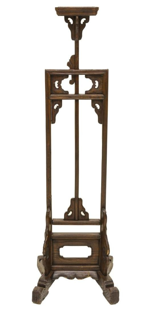 CHINESE HARDWOOD ADJUSTABLE CANDLE LAMP STAND - 2