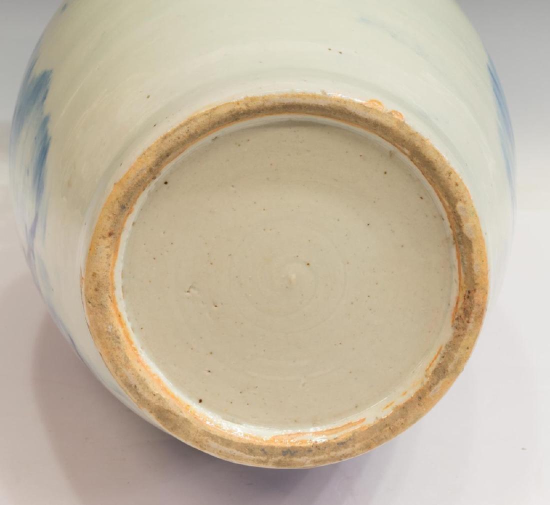 CHINESE BLUE & WHITE PORCELAIN BALUSTER VASE - 2