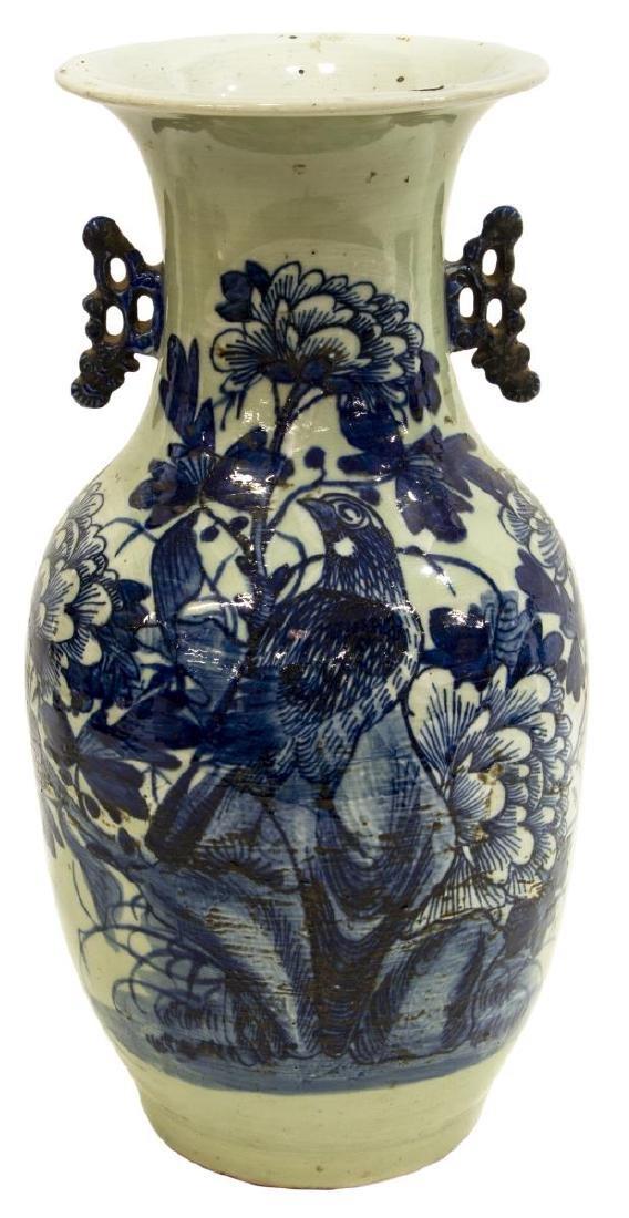 CHINESE BLUE AND WHITE BIRD FLOWER PORCELAIN VASE
