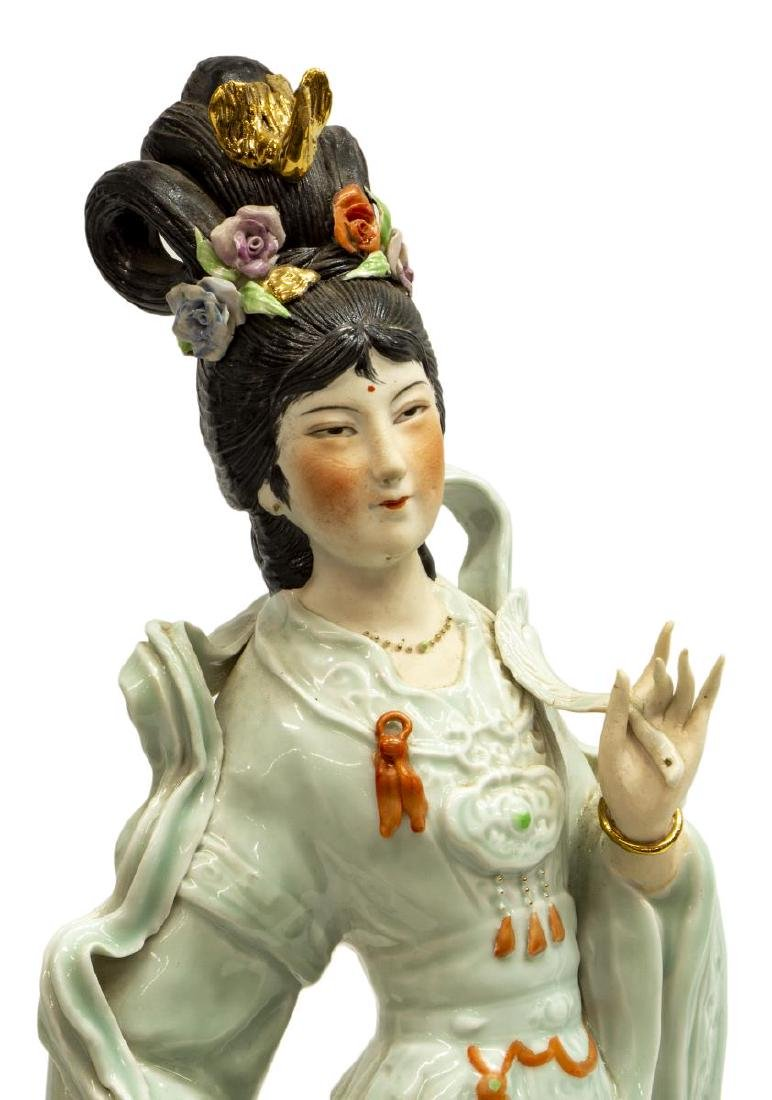 CHINESE CELADON PORCELAIN FIGURE OF GUANYIN - 4