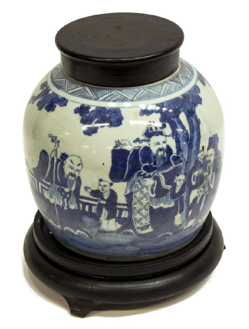 CHINESE B & W PORCELAIN COVERED MELON JAR