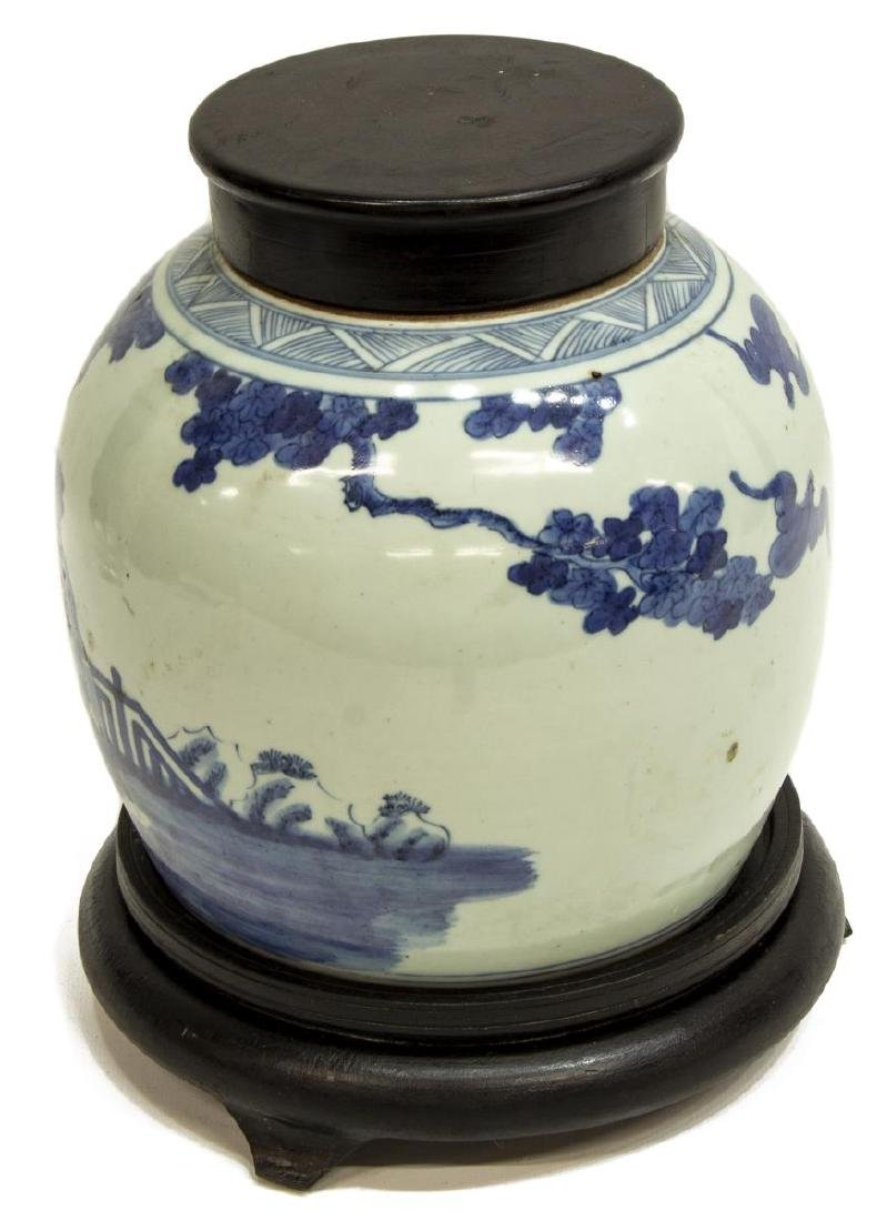 CHINESE B & W PORCELAIN COVERED MELON JAR - 2
