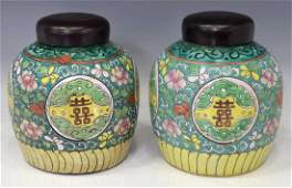 PR CHINESE ENAMELED PORCELAIN COVERED JARS