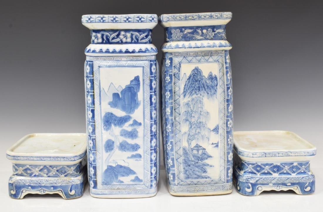 (PR) CHINESE BLUE & WHITE PORCELAIN SQUARE VASES