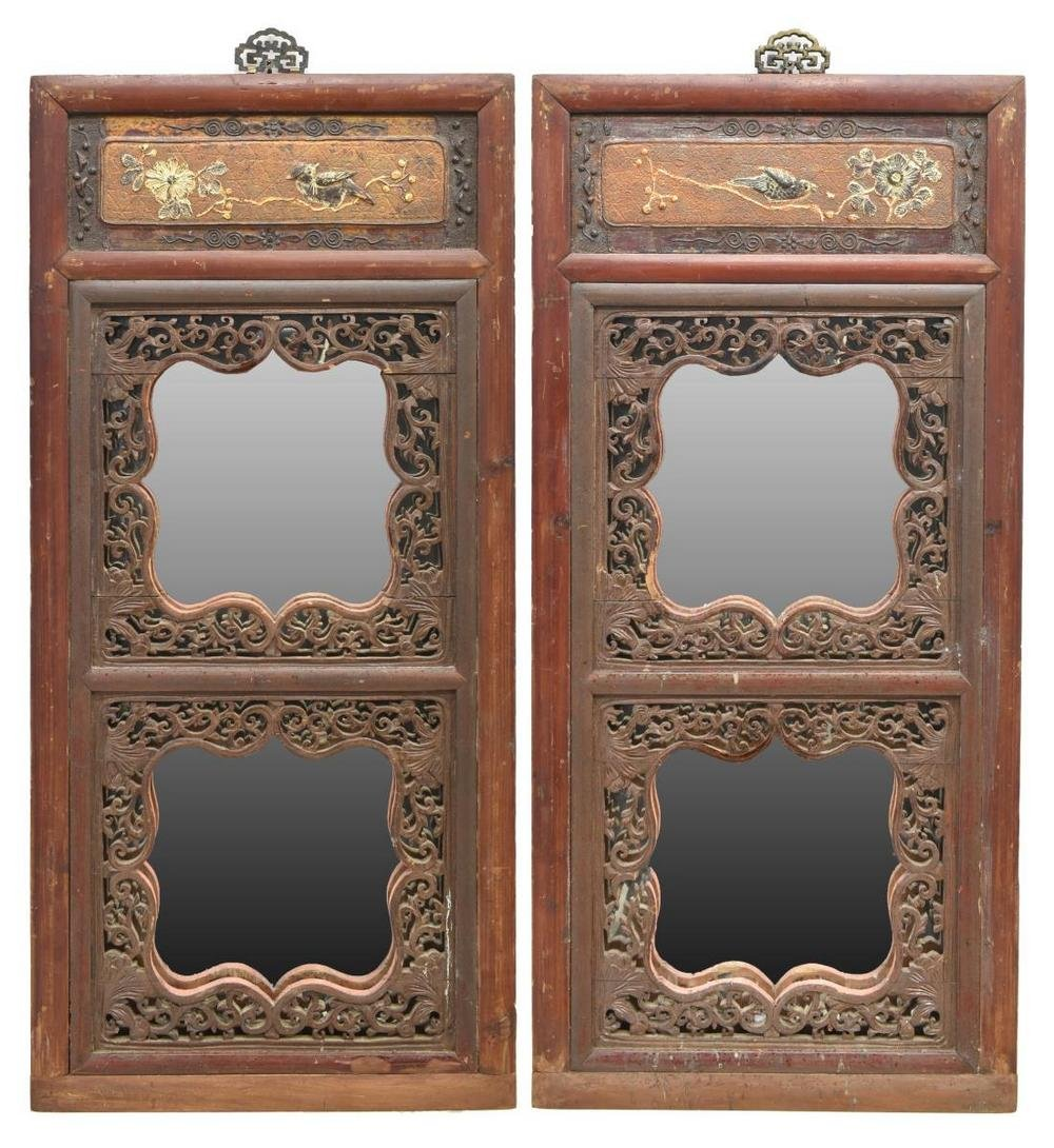 (2) CHINESE WOOD FRAMED RETICULATED WALL MIRRORS