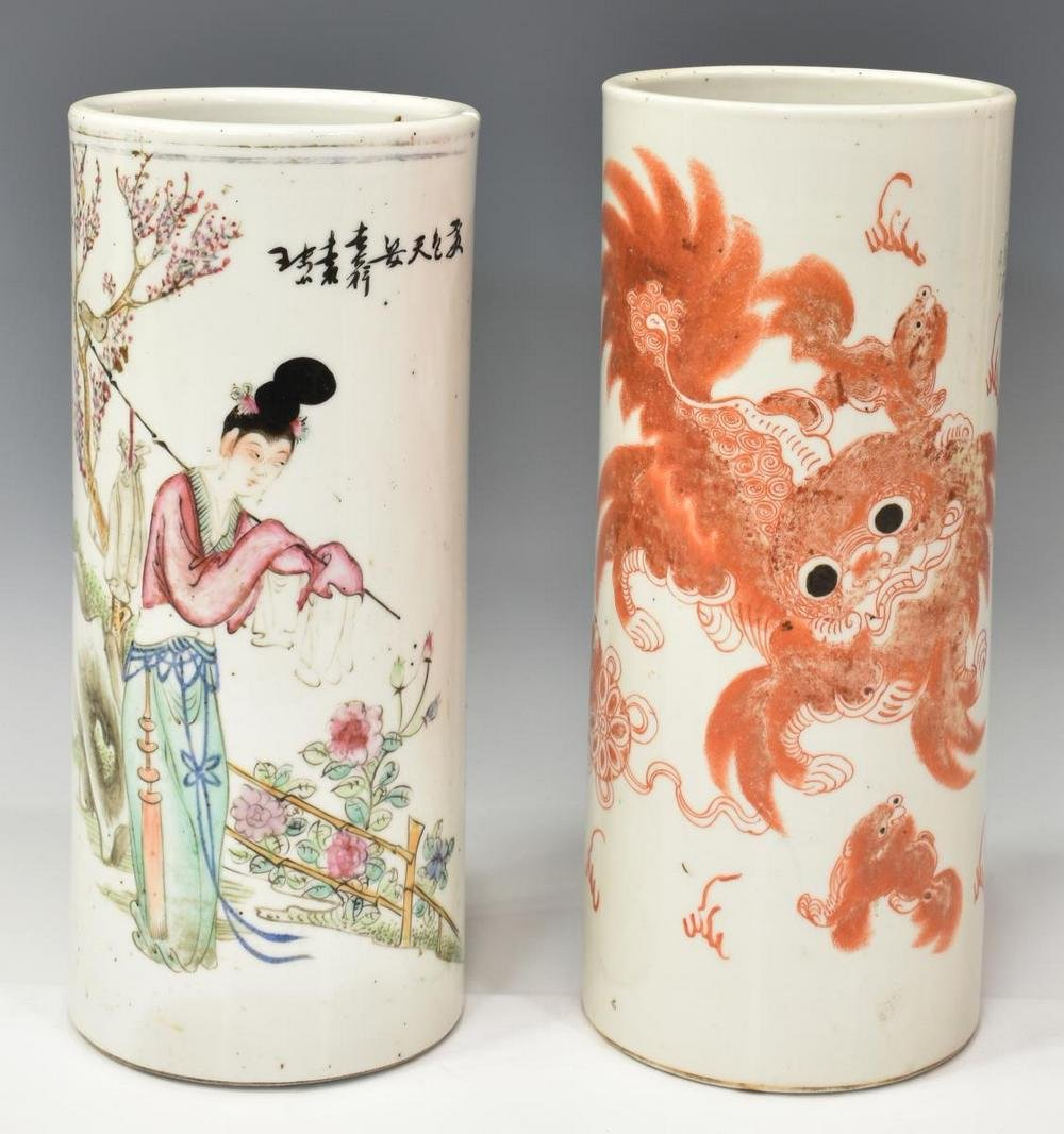 (2) CHINESE CYLINDRICAL DECORATED PORCELAIN VASES
