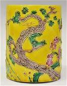 CHINESE FAMILLE JAUNE PORCELAIN BITONG BRUSH POT