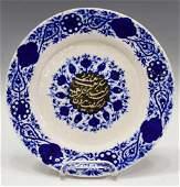 PERSIAN BLUE & WHITE EARTHENWARE DISH