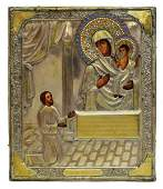 RUSSIAN SILVER ICON UNEXPECTED JOY MOTHER OF GOD