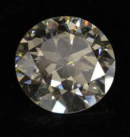 ESTATE GIA 9.38CT ROUND BRILLIANT-CUT DIAMOND