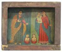 THE HOLY FAMILY WITH SOULS IN PURGATORY RETABLO