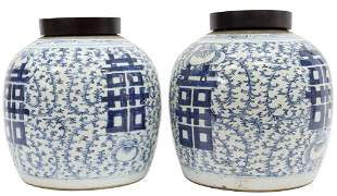 (2) CHINESE B/W DOUBLE HAPPINESS GINGER JARS