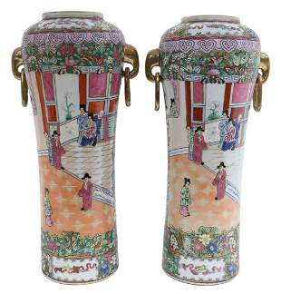 (2) CHINESE GILT FAMILLE ROSE PORCELAIN VASES