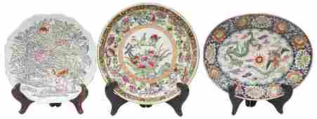 (3) CHINESE DECORATIVE PORCELAIN PLATE GROUP