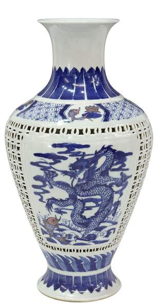 CHINESE BLUE & WHITE PORCELAIN RETICULATED VASE
