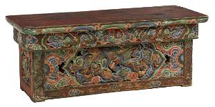 TIBETAN MONK'S TABLE CARVED & PAINTED DRAGONS