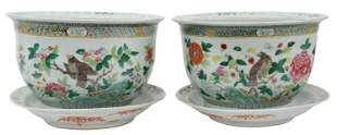 (2) CHINESE FAMILLE ROSE PORCELAIN PLANTERS