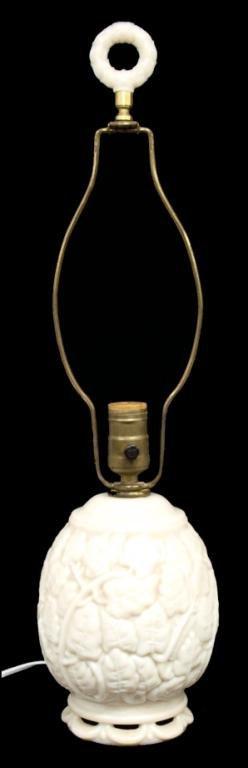 ALADDIN ALACITE TABLE LAMP WITH WHIP-O-LITE SHADE - 2