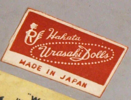 JAPANESE HAKATA URASAKI DOLL FIGURES, FISHERMAN - 2