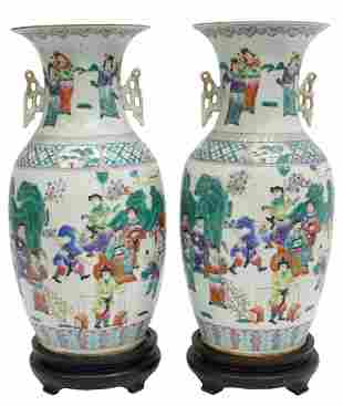 (2) CHINESE FAMILLE ROSE PORCELAIN VASES ON STANDS