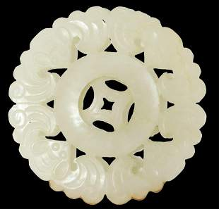 CHINESE CARVED JADE SPINNING DISC PENDANT