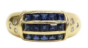 ESTATE GENT'S 18KT GOLD, SAPPHIRE & DIAMOND RING