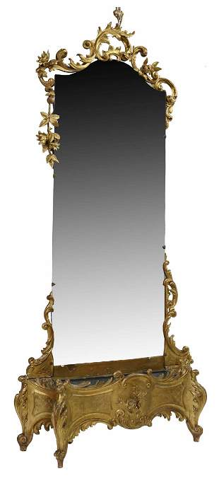 LOUIS XV STYLE GILTWOOD JARDINIERE HALL STAND