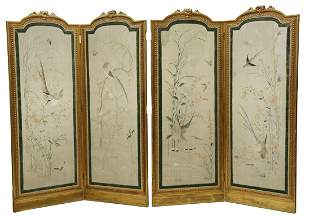 FRENCH GILTWOOD FOLDING SCREEN, CHINESE PANELS