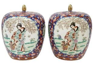 (2) CHINESE ENAMELED PORCELAIN MELON JARS
