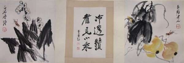 517: CHINESE SCROLL PAINTING, CRICKETS, QI BAISHI