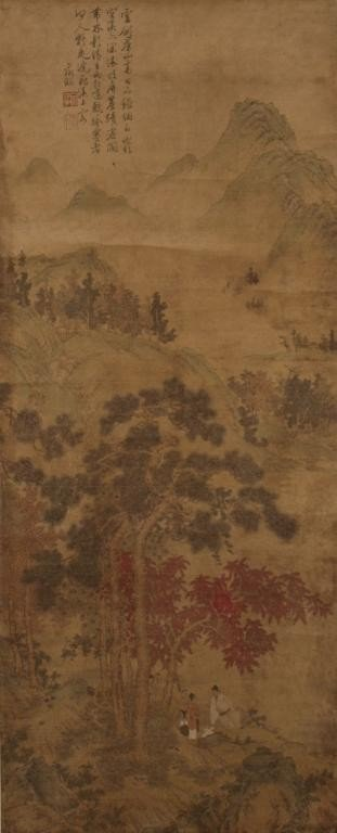 519: CHINESE SCROLL PAINTING, FIGURES IN LANDSCAPE